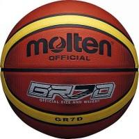 """Топка за баскетбол """"Molten BGRX7D-TI"""" СПОРТНИ СТОКИ"""