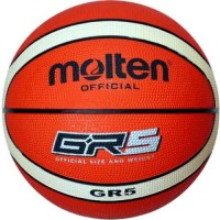 """Топка за баскетбол """"Molten BGR5-OI"""" СПОРТНИ СТОКИ"""