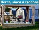 Legla_masi
