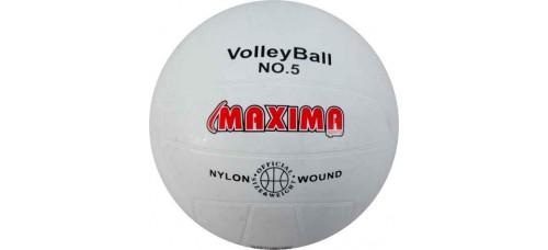 Гумена волейболна топка №5, бяла СПОРТНИ СТОКИ