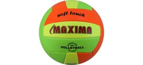 Волейболна топка, шарена от изкуствена кожа №5 СПОРТНИ СТОКИ